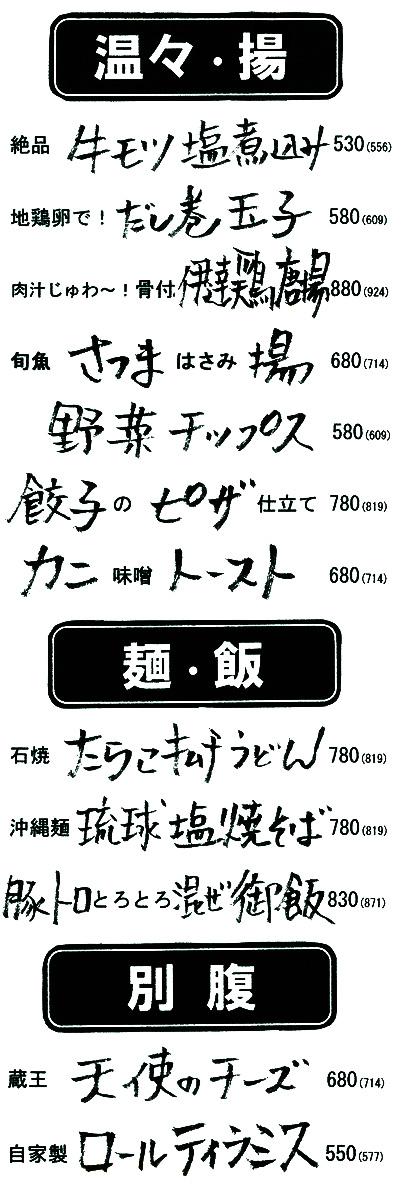 img-Y19200245-0001hot_food