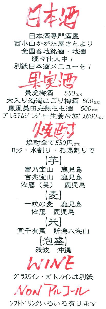 img-Y19201212