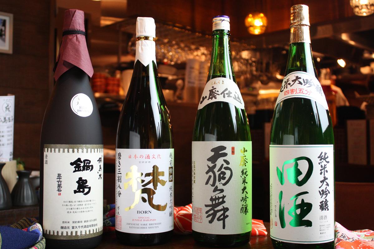 全国各地から極上の銘酒をお楽しみください!